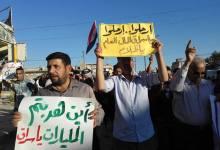 صورة متظاهرو الديوانية: العبادي لا يستطيع تقديم حلولا جذرية والحكومة الحالية هي الافشل