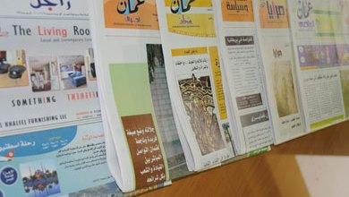صورة عُمان: الحُكم على صحفيين بسبب مقالات تتحدث عن الفساد