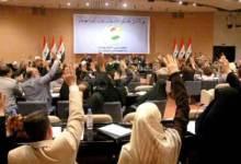 صورة دولة القانون: التحالف الوطني لم يحدد موعداً لزيارة كردستان