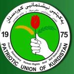 الاتحاد الوطني الكردستاني يدعو لتشكيل حكومة اكثر كفاءة في اقليم كردستان