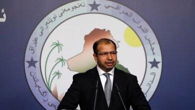صورة رئيس البرلمان : لا حصانة لفاسد باسم الدين والعشيرة