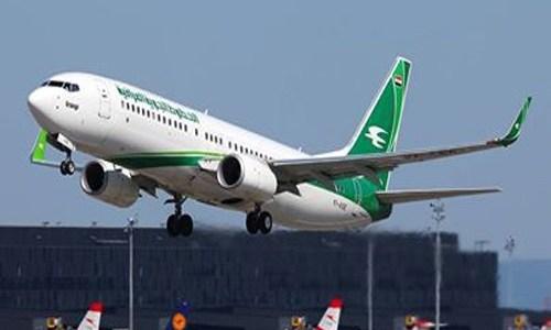 الخطوط الجوية العراقية توضح حادثة الشجار في رحلتها الى باكستان