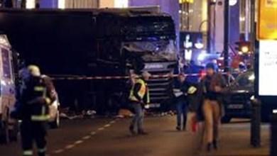 صورة إخلاء سبيل الباكستاني المتهم في حادث برلين لعدم كفاية الأدلة