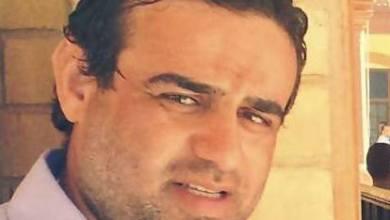 صورة اسعد عبدالله عبدعلي: مخاطر مطالعة كتب السحر