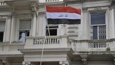 صورة السفارة العراقية في لندن تباشر بمقاضاة صحيفة الشرق الاوسط