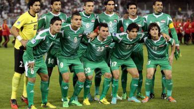 """صورة المنتخب العراقي الوطني يحافظ على مركزه في تصنيف """"الفيفا"""""""