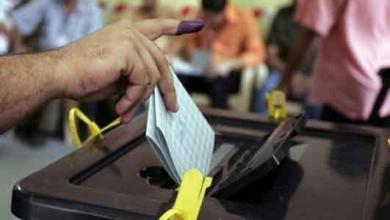 صورة المفوضية: مستعدون لاجراء الانتخابات في ايلول بشرطين