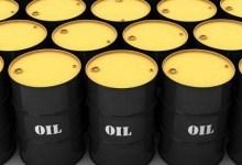 صورة ارتفاع اسعار النفط