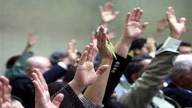 """صورة توصية برلمانية بتغيير """"مفوضية الانتخابات"""" العراقية"""