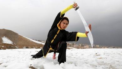 صورة صور/ أفغانيات يحاربن التمييز بالفنون القتالية