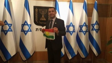 صورة الجالية اليهودية تعيد فتح مكتبها بوزارة الأوقاف في إقليم كردستان