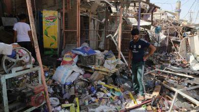 صورة انفجار عبوة ناسفة جنوبي بغداد