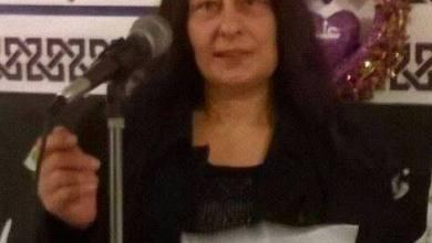 """صورة خمرة الحب: بقلم """" فاطمة منصور"""" لبنان"""