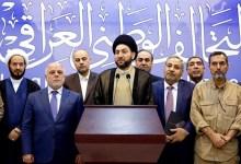 """صورة التحالف الوطني يعلن رفضه عقد اجتماعات تناقش """"قضايا مصيرية"""" خارج العراق"""