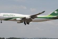 صورة تسيير رحلات جوية من مطار بغداد الدولي الى مطار الناصرية