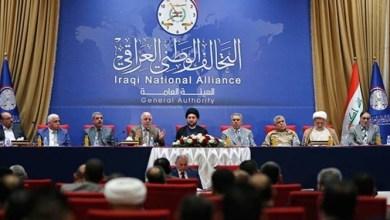 صورة التحالف الوطني يخرج من اجتماعه برفض القواعد الامريكية ورفع العلم الكردي في كركوك