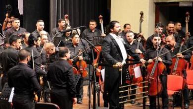 صورة حكومة النجف تمنع الفرقة السمفونية الوطنية من العزف بحجة قدسية المدنية