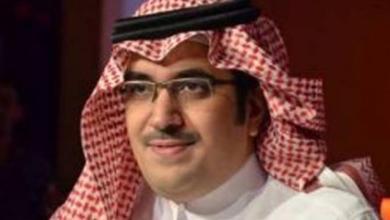 صورة الجمعية الدولية للقانون الرياضي تكرم الامير نواف بن فيصل كأول شخصية رياضية في الوطن العربي