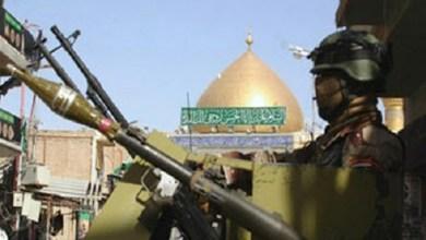 صورة احباط مخطط ارهابي لاستهداف مراقد الائمة ومنزل السيستاني