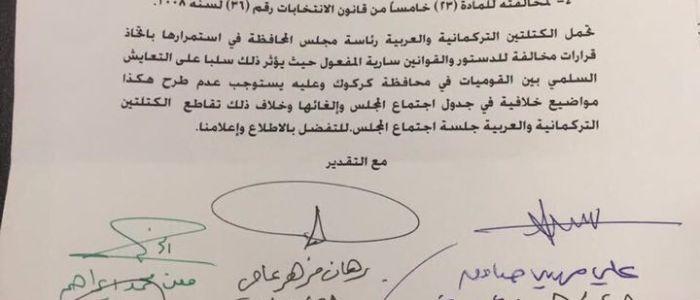 ممثلو التركمان: نرفض قرار مجلس محافظة كركوك بشأن الاستفتاء