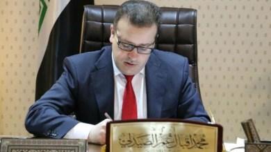 صورة وزير التربية يطالب بتشريع قانون حماية المعلم بشكل عاجل