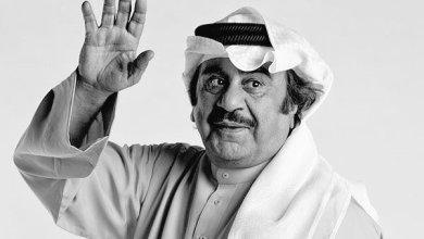 صورة الفنان الكويتي عبد الحسين عبد الرضا في ذمة الله