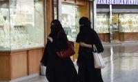 ولي العهدالسعودي: لا يتعيَّن على نساء المملكة ارتداء غطاء الرأس أو العباءة