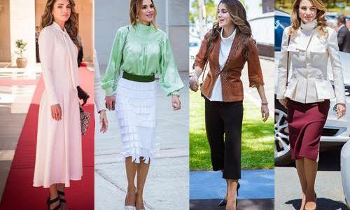 تعرف على أسرار أناقة وإطلالة الملكة رانيا