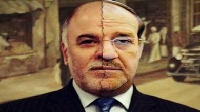 صورة مشادات وخلافات داخل حزب الدعوة