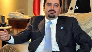 صورة الحريري :عرضت استقالتي لميشال عون وطلب مني التريث