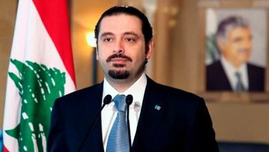 صورة سعد الحريري يعلن استقالته من منصبه