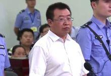 صورة محكمة صينية تحكم على محامي بالسجن عامين بتهمة التحريض ضد سلطة الدولة