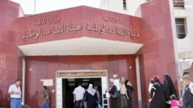صورة التقاعد العامة توضح تفاصيل رواتب المصريين