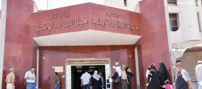 التقاعد العامة توضح تفاصيل رواتب المصريين