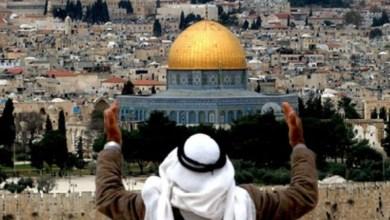 صورة علماء المسلمين يطالب بتخصيص خطبة الجمعة المقبل لدعم القدس