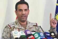 صورة الدفاع الجوي السعودي تعترض صاروخا باليستيا أطلق من اليمن