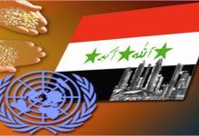 صورة مجلس الأمن يغلق ملف النفط مقابل الغذاء والدواء  في العراق