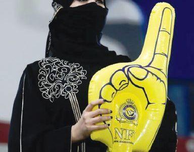 نساء السعودية في الملاعب … جدة جاهزة … والرياض تستعد