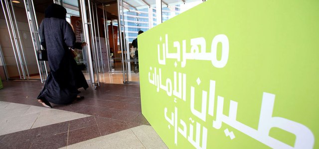 مهرجان طيران الإمارات للأدب يطرح تذاكر  الفعاليات للجمهور