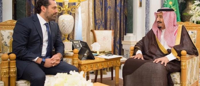 الحريري يوجه رسالة قوية الى السعودية ويتحدث عن وجود حزب الله في العراق
