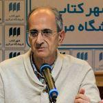 في إيران.. خوف دائم لمزدوجي الجنسية