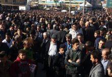 صورة تظاهرات في كردستان لفرض نظام ادخار أجباري لرواتب الموظفين