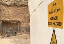 صورة العراق ينهي التزاماته مع منظمة حظر الأسلحة الكيميائية