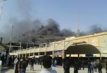 صورة نشوب حريق بصحن فاطمة قرب مرقد الامام علي