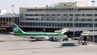 صورة ضبط مخدرات بحوزة لبنانية في مطار بغداد الدولي