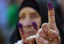 صورة المفوضية العليا تعلن عن انهاء التحضيرات اللازمة لتصويت الالكترونية  في جميع العراق