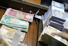 صورة مصرف الرافدين يمنح قروضا بقيمة 75 مليون دينار لأطباء العراق
