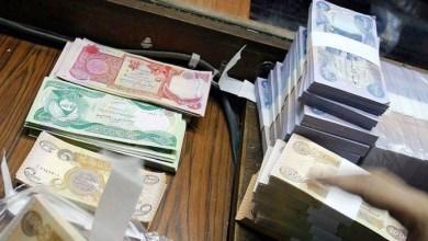 صورة مصرف الرافدين يعلن عن موافقته لمنح قروض البناء
