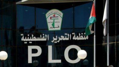 """صورة منظمة التحرير الفلسطينية تصف افتتاح السفارة الأمريكية بـ """"نكبة جديدة"""""""