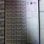 التجارة تصدر توضيحاً بشأن نقل البطاقة التموينية